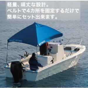 ボート BMO BM-SA-2500-BL スマートオーニング|asomarina