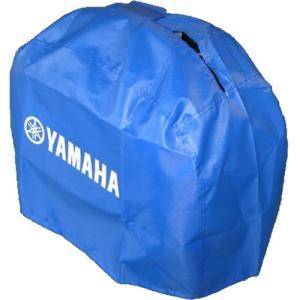 発電機 YAMAHA ヤマハ 発電機 アクセサリー ボディーカバー (EF1600iS用)|asomarina