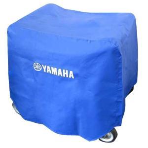 発電機 YAMAHA ヤマハ発動機 発電機 アクセサリー ボディーカバー (EF4000iSE、EF5500iSDE用) 90793-62470|asomarina