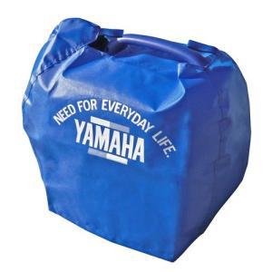 発電機 YAMAHA ヤマハ発動機 発電機 アクセサリー ボディーカバー (EF900iS用) 90793-64248|asomarina