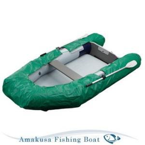 ゴムボート ACHILLES アキレス パワーボート用 船底カバー FKDLF ビニロン帆布製 LF-297専用|asomarina