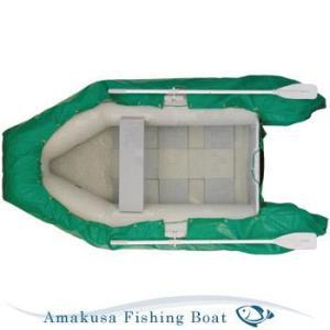 ゴムボート ACHILLES アキレス パワーボート用 船底カバー FKDPV ビニロン帆布製 PVL-270RU専用|asomarina