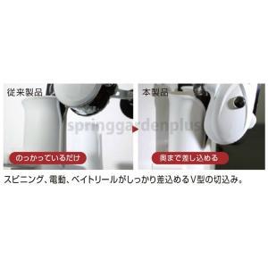 ロッドホルダー BMO 6連ロッドホルダー ネジ固定 組み立て式 C12718-S|asomarina|02