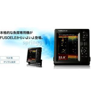 魚探 FUSO フソー 10.4型 LEDカラー液晶 マルチ魚探 MDF-1410 1.2kw TD-912|asomarina