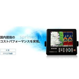 魚探 FUSO フソー 8型 LEDカラー液晶 GPS プロッタ魚探 FE-88A TD-007 600W|asomarina