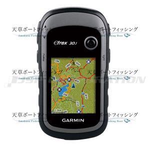 【廃盤】魚探 GARMIN ガーミン 携帯用ハンディGPS 日本語版 イートレックス30J eTrex30J|asomarina