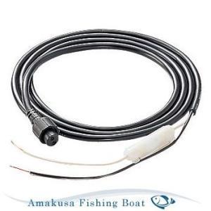 魚探 HONDEX ホンデックス 電源コード DC06 2m 5A 2P
