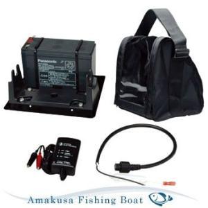 魚探 HONDEX ホンデックス バッテリーセット BS07 asomarina
