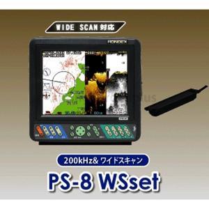 魚探 HONDEX ホンデックス 8.4型カラーLCD GPS内蔵プロッター魚探 PS-8 WSセット 200W 200kHz TD03 3P & TD800 3P バスフィッシング  バス asomarina