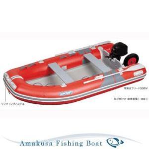 ゴムボート JOYCRAFT ジョイクラフト LWS-6 ライチングホイール S スライド式 32cmタイヤ|asomarina