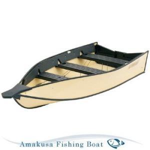 ボート PORTA BOTE ポータボート 8フィート 2人乗り パシフィックパール 2馬力対応|asomarina