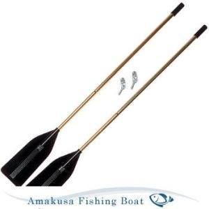 ボート PORTA BOTE ポータボート オールセット|asomarina