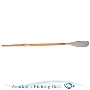 ボート YAMAHA ヤマハ オール オールAss'y 1820mm AV8-63210-01