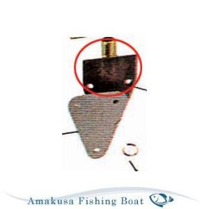 ボート YAMAHA ヤマハ ソケットオールロック つりっ子太郎80用 A21-63216-00|asomarina