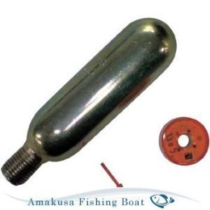ライフジャケット YAMAHA ヤマハ 替えボンベセット 90790-22060 適応:FN50、WP-1、蓄光タイプ|asomarina