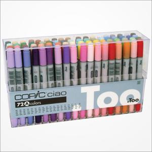 初めてコピック製品を買う方向けの、購入しやすい安価なエントリーモデル。 書き味や色味の品質はコピック...