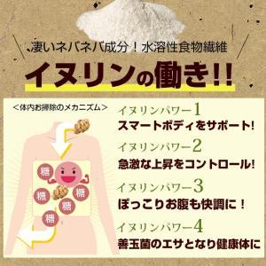 69e1681b0db69 ... 菊芋サプリ・タブレット 粉末パウダー 純度99% 水溶性食物繊維 イヌリン 熊本県 ...