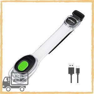 Unique Spirit USB充電式 ランニングライト 夜間 光る 反射 ウォーキング ジョギング マラソンledライト リフレクタ|asotosi55