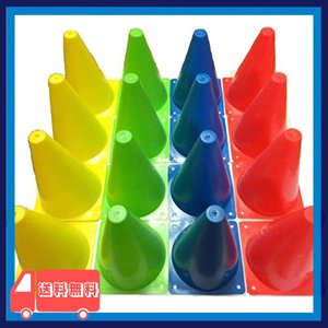 カラー 三角 コーン 18cm ミニ 4色 16本セット|asotosi55