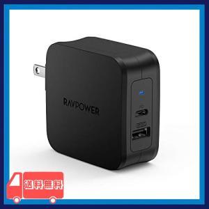 RAVPower PD 充電器 USB-C急速充電器【61W/PD 3.0対応/折畳式/2ポートUS...