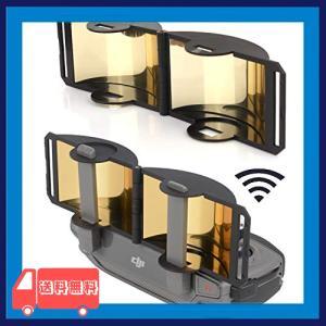 DJI Mavic Mini/Mavic Air/Mavic2 pro/Mavic Pro/Sparkドローン用アンテナブースター 信号ブースター 対応 送信機用 信号増幅|asotosi55
