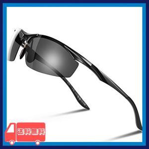 Glazata 偏光スポーツサングラス 変色調光偏光グラス 昼夜兼用・超軽量メタル UV400 紫外線カット ドライブ/野球/|asotosi55