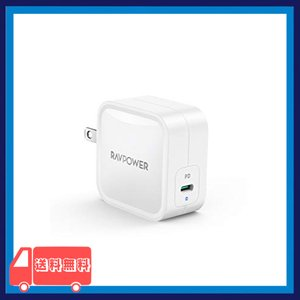 RAVPower 61W USB-C 急速充電器(最小 最軽量クラス/2019年8月時点)【GaN ...