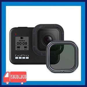 AFAITH gopro cplフィルター Gopro Hero 8 black対応 CPL偏光フィルター カメラ保護フィルター レンズフィルター 高透過率|asotosi55