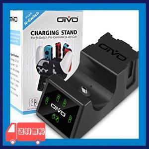 Joy-Con充電スタンド Proコントローラー充電器 OIVO ジョイコン ニンテンドースイッチ ...