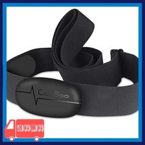 NEWOKE CooSpo 心拍センサー 心拍数モニターセンサー ハートレートモニター 心拍計Bluetooth 4.0&ANT  サポートスマー|asotosi55
