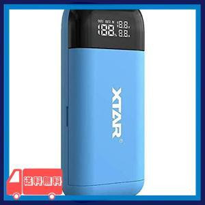XTAR PB2S (ブルー) 2Ax2 QC3.0PD3.0 Type-C USB急速充電器 モバイルバッテリー機能付 18650/20700/21700 Li-ion充電池専用|asotosi55