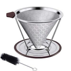 W-ingstar コーヒーフィルター コーヒードリッパー ステンレス製 ペーパーレス 2層メッシュ...