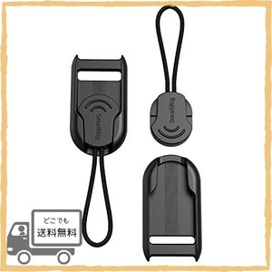 SmallRig ストラップアダプター システムコネクター2個三角リング付属(2個入り)-2421|asotosi55