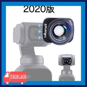 Ulanzi DJI OSMO POCKET専用 広角レンズ 4K 強い磁気 ケラレない マグネット式|asotosi55