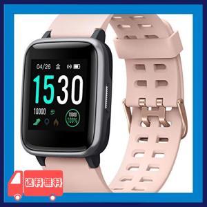 スマートウォッチ 腕時計 Yamay 最新 万歩計 心拍計 活動量計 ストップウォッチ IP68防水 最長連続7日間使用可能|asotosi55