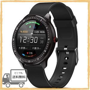 【2020年最新版】DoSmarter スマートウォッチ 活動量計 万歩計 心拍計 歩数計 腕時計 全画面タッチスクリーン IP67|asotosi55