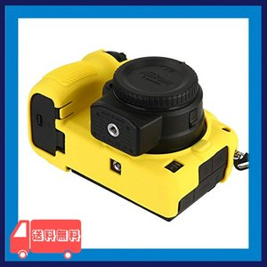 NIKON ニコン PEN Z6 Z7 カメラカバー シリコンケース シリコンカバー カメラケース ...
