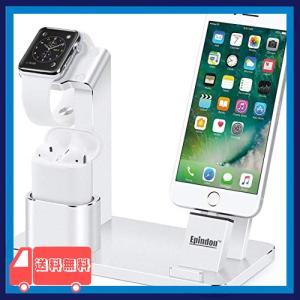 アップルウォッチ スダンド Apple Watch/iPhone/iWatch/Airpods 3 in1 充電ドックステーション(2本MFI認証ケーブル付属)|asotosi55