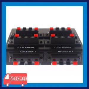 2in  4out スピーカーセレクター / スイッチャー ※プッシュ式ターミナルタイプ|asotosi55
