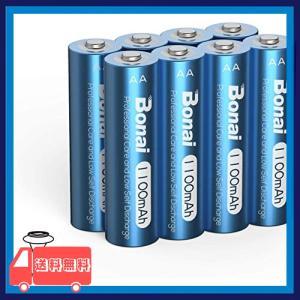 BONAI 単3形充電池 ソーラー庭園灯の充電池 充電式ニッケル水素電池 単3 1100mAh 8本 約1200回使用可能 自然放電抑制|asotosi55