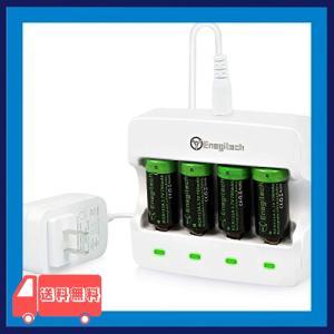 Enegitech 4個 CR123a充電池 3.7V 750mAh 充電式リチウム電池 CR123a 充電器セット CR123a充電器付き Arloカメラバッテリー 75|asotosi55