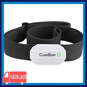 【2020進化版】NEWOKE CooSpo 808S 心拍センサー 心拍数モニターセンサー ワイヤレススポーツ 心拍計 Bluetooth 4.0&ANT|asotosi55