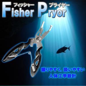 フィッシャー プライヤー 釣り ペンチ ライン フィッシング ツール 工具 釣具 海 川 ET-FISHP aspace