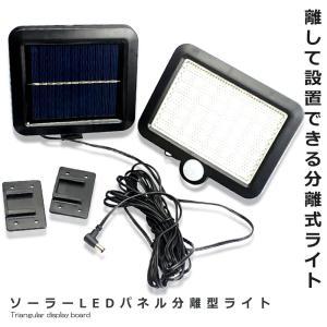 佐藤式発電所 ソーラー 最高級 ガーデンライト  センサー 自動点灯 表玄関 駐車場 パーク ポスト ガーデン縁側 ガレージ パルコニーNEW56LED|aspace