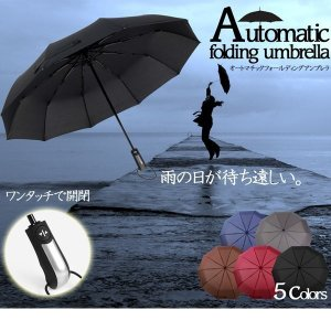 オートマチック 折りたたみ傘 アンブレラ 自動 開閉 ET-AUTOKASA