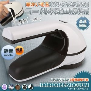 【静音、強力】 高級カミソリにも使用されて、切れ味鋭いステンレス製大型カッターを採用する毛玉クリーナ...