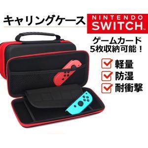 Nintendo Switch 収納バッグ 高品質 大容量 ...