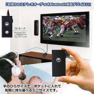 ワイヤレスオーディオ トランスミッター 送信機 受信機 3.5mmオーディオデバイス Bluetooth3.0 iPhone iPad iPod TV TRANSBLU