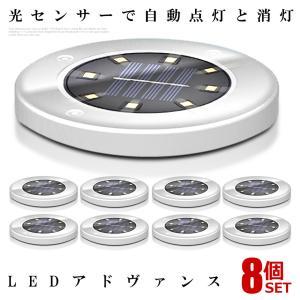 2セット LEDアドヴァンス 4台セット 32LED ソーラー 光センサー 夜間自動点灯 埋め込み式 防水 ライト 防犯 庭 芝生 4-LEADVAN|aspace