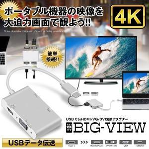 【対応Type-C設備】 2017/ 2016/ 2015 MacBook、Samsung Gala...